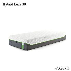 【期間限定12000円OFFクーポン】【ポイント20倍】 テンピュール マットレス ダブル 人気 おすすめ 快眠 寝具 腰痛 体圧分散 フィット TEMPUR mattress 【Hybrid Luxe 30 (ハイブリッドリュクス30)】