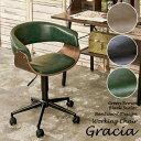 チェア CH-J1900 椅子/イス/いす/リビングチェア/ビンテージ/おしゃれ/合皮/回転チェア/アンティーク/キャスター付き/…