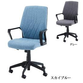 【OFC-30SBL/GY】オフィスチェア ロッキング スタイリッシュ
