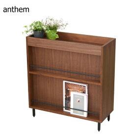 【anthem】アンセム パーテーションラック ANR-2393BR リビングとダイニングをオシャレに間仕切る 本棚 雑誌収納 ディスプレイラック リビング収納 スチール 木製 ブラウン アンティーク風 シンプル モダン 北欧風