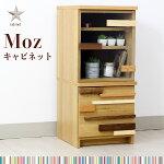 MOZ/モズ/キャビネット/ボード/リビングボード/モーブル
