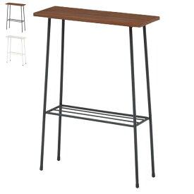 Depot デポ【KR-3852BK/WH】ラック サイドテーブル ナイトテーブル 花台