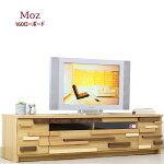 MOZ/モズ/キャビネット/ローボード/リビングボード/モーブル