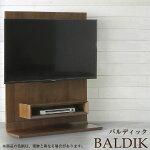 テレビボード/北欧/TV台