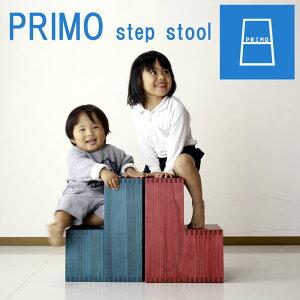 【ポイント15倍】 スツール おしゃれ 木製 2段 国産 桐材 踏み台 ステップスツール 踏台 子供 キッズ 脚立 (PRIMO プリモ step stool ステップスツール)