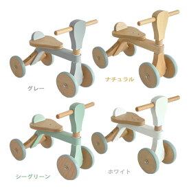 トレーニングバイク 四輪車 乗用玩具 知育玩具 木製 おしゃれ かわいい HOPPL ホップル First Woody Bike ファーストウッディバイク