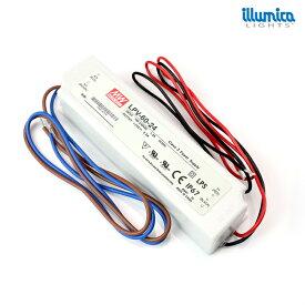 防水電源 入力 ac100v-200v 出力 dc24v 2.5a (60w) イルミカledテープ用 棚下ライト用 24V トランス ledテープライト 電源 間接照明 なら LED 専門店 イルミカ あす楽