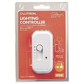 【送料無料】LUTRON クレデンザ クレデンザ(ホワイト) TT-150NLH-JA-WH インテリア ライト 照明器具 照明器具部品 中間調光器
