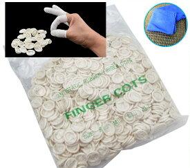 【あす楽】【送料無料】ラテックス 指サック 業務用 大量 約 1000個 & タオル セット 指 保護 (ホワイト 500g)