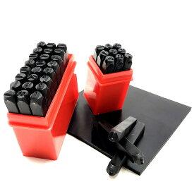 【5%還元】【送料無料】 刻印セット 刻印 ポンチ 数字 + アルファベット 打刻印 金属 革 & ゴムマット