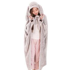 【あす楽】【送料無料】着る毛布 うさぎ かい巻き ルームウェア レディース ダメ着 モコモコ ポンチョ