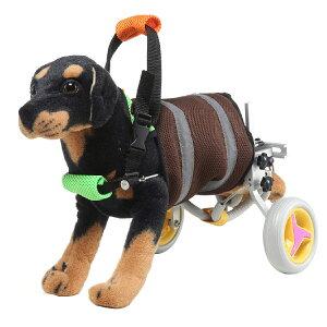 【あす楽】【送料無料】犬用 車いす ペット 歩行器 小型犬用 車椅子 ドックウォーカー 補助輪 (グレー)