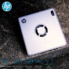 【送料無料】モバイルプロジェクター HP MP120 小型 ビジネス用 EZcast 簡単ミラーリング