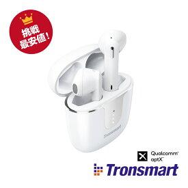 イヤホン ワイヤレス Bluetooth 5.0 Onyx ace ホワイト/両耳 ワイヤレスイヤホン ヘッドホン ハンズフリー イヤホンマイク マイク付き 防水 屋外 iPhone Android アンドロイド 対応 ブルートゥース Tronsmart