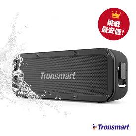 \楽天最安値に挑戦/ Tronsmart Element Force 40W Bluetooth 5.0 スピーカー IPX7 防水 EQ搭載 NFC操作 TWS対応 15時間連続再生 マイク内蔵 低音強化/ポータブルスピーカー 高音質 重低音 ブルートゥース スマホ アウトドア パソコン