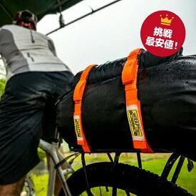 ランキング1位獲得! Wraptie ( ラップタイ ) タイダウン ストラップ 2本セット/ツインパック ( 長さ130cm 幅2.5cm )/結束 ベルト バンド 荷物 荷造り 固定 自転車用品 バイク用品 旅行 トラベル 出張
