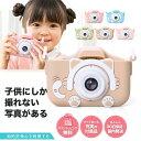 【ラッピング付★公式ショップ】子供用カメラ トイカメラ キッズカメラ SDカード付 公式ショップ ピントキッズ ねこち…