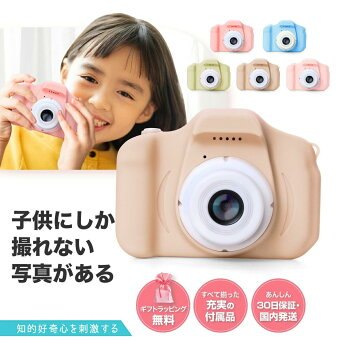 【ラッピング付★送料無料】子供用カメラ トイカメラ キッズカメラ SDカード付 公式ショップ ピントキッズ スタンダード デジタル こどもカメラ 女の子 男の子 4歳 5歳 6歳 小学生 キッズ 誕生日 プレゼント 贈り物 ギフト おもちゃ