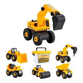 建設車両 セット/車 おもちゃ 組み立ておもちゃ 工事カー 建設車両 DIY 知育玩具 ショベルカー ごっこ遊び ミニカー ギフト 誕生日 クリスマス 男の子