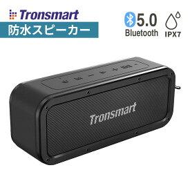 Tronsmart Element Force 40W Bluetooth 5.0 スピーカー IPX7 防水 EQ搭載 NFC操作 TWS対応 15時間連続再生 マイク内蔵 低音強化/ポータブルスピーカー 高音質 重低音 ブルートゥース スマホ アウトドア