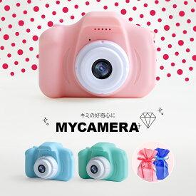 【無料ラッピング】 マイカメラ キッズカメラ トイカメラ 子供用 SDカード付 ピンク ブルー グリーン/クリスマス プレゼント 3歳 4歳 5歳 6歳 女の子 男の子 カメラ こども 子ども 子供用カメラ デジタルカメラ 誕生日 贈り物 ギフト オモチャ こどもカメラ カラー