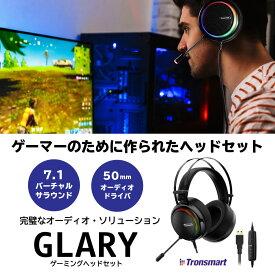 Tronsmart ゲーミング ヘッドセット Glary/マイク付き ゲーミングヘッドホン 高音質 ゲーム用 PC ヘッドホン ヘッドフォン switch ボイチャ