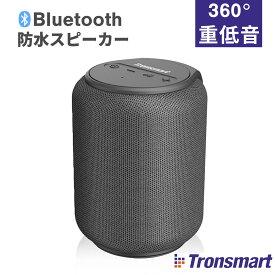 Tronsmart パワーシリンダー Mini Bluetooth 5.0 スピーカー IPX6 防水 15W 24時間再生 SDカード対応/おしゃれ 高音質 ポータブルスピーカー 重低音 スマホ スマートフォン 小型 ミニ アウトドア 持ち運び iPhone Android
