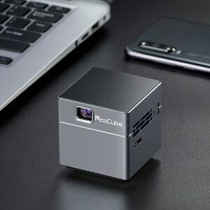【初めてのお客様♪次回5%OFF】 モバイル プロジェクター Pico Cube X ピコキューブ エックス ( wifi Bluetooth 接続 HDMI端子 ) /モバイルプロジェクター 小型 軽量 コンパクト ミニ プレゼン zoom ミー