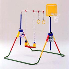 バスケットゴール付鉄棒ブランコ ポップンロール JO102POP