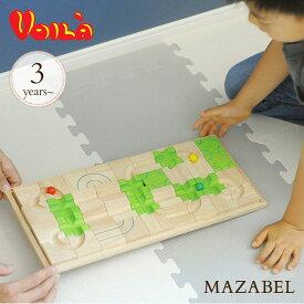 Voila(ボイラ) マザベル S906 VOILA
