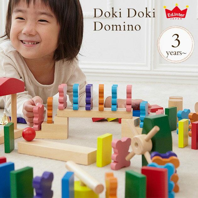 エドインター ドキドキドミノ 800386 ed.inter 木のおもちゃ ブロック ドミノ ドミノ倒し つみき 積み木 木製 知育玩具 動物 お誕生日プレゼント
