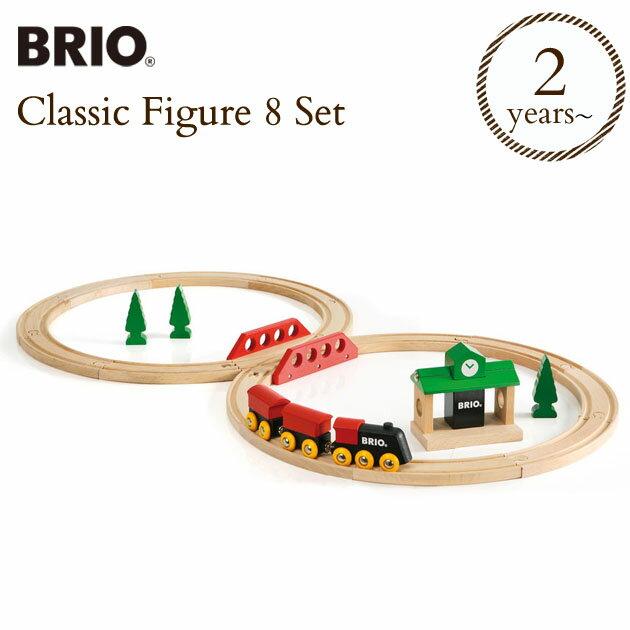 BRIO WORLD(ブリオ) クラシックレール8の字セット 33028 BRIO railway toy wood toy