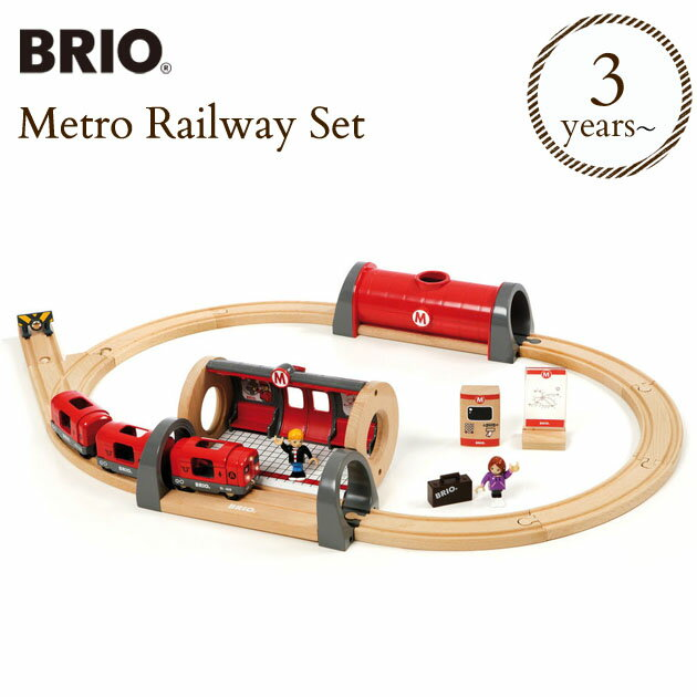 BRIO WORLD(ブリオ) メトロレールウエイセット 33513 BRIO railway toy wood toy