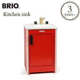 BRIO(ブリオ) キッチンシンク 31358 BRIO kitchen toy wood toy