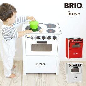 BRIO(ブリオ) レンジ BRIO kitchen toy wood toy 木のおもちゃ 木製玩具 ウッドトイ 知育玩具 ままごと遊び おままごと ごっこ遊び キッチン