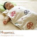 Hoppetta(ホッペッタ) champignon(シャンピニオン) 6重ガーゼスリーパー(ベビー) 7225 /スリーパー/ガーゼ/Hoppetta/ホッペ...