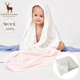 G.H.HURT & SON(ジーエイチハートアンドサン) メリノウールショール 【ジョージ王子モデル】 Super Fine Merino Wool Christening Shawl