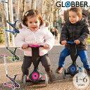 【スーパーセール限定】キック スクーター 乗用玩具 GLOBBER(グロッバー) マイフリー 5in1 GLOBBER(グロッバー) /キック/スクーター/乗用...
