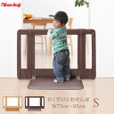 おくだけとおせんぼ S Nihon ikuji 赤ちゃん 柵 とおせんぼ パネル 簡単設置