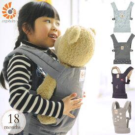 Ergobaby(エルゴベビー) EBDC ドールキャリア ERGObaby Doll Carrier ドールキャリア エルゴ 子供用抱っこ紐 こども用 抱っこひも 人形用