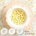 Reale(レアーレ) プレート&ボール シェフセット 食器 ベビー こども おしゃれ 皿 子供 お食い初め 子供向け食器 お子様食器 離乳食