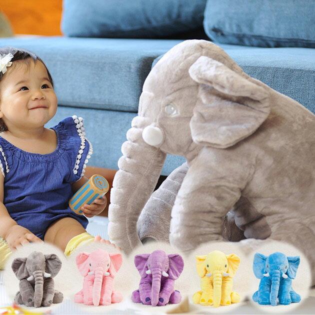 大きなぞうのぬいぐるみ クッション ゾウ ぬいぐるみ 象 抱き枕 インスタグラム 赤ちゃん ベビー 写真 バースデー 誕生日