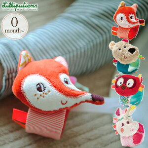 Lilliputiens(リリピュション) リストラトル ぬいぐるみ 布の絵本 布のおもちゃ 赤ちゃん 布絵本 出産祝い ベビー 知育玩具 0歳 1歳 帰省