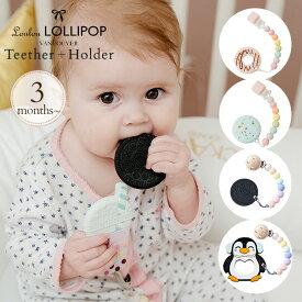 Loulou LOLLIPOP(ルルロリポップ) 歯がため+ホルダーセット 歯がため ホルダー ストラップ セット かわいい ポップ おしゃれ ギフト プレゼント 出産祝い