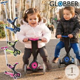 GLOBBER(グロッバー) エヴォ・コンフォート GLOBBER(グロッバー) キック スクーター 乗用玩具 プレゼント