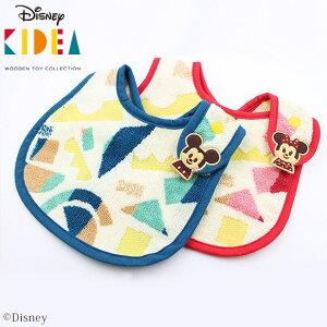 Disney|KIDEA ディズニー キディア タオル アツマル スタイ 男の子 女の子 おしゃれ タオル よだれかけ 出産祝い
