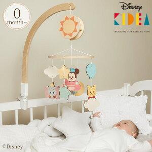 Disney|KIDEA KIDEA BABY/オルゴールメリー TYKD00701 ディズニー キディア キデア KIDEA 積み木 ブロック オルゴール メリー 出産祝い