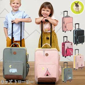 Lassig レッシグ キッズ トローリー 子供用キャリーケース こども キャリーケース スーツケース 旅行かばん 旅行バッグ おもちゃ箱 機内持ち込み レッシグ かわいい 【あす楽対応】