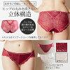 Mune Fujiko Bra(F-G cup / 1 panty × 1 bra) (lingerie/bras/bra/underwear/women/fashion/shapewear/bodyshapers/push up bra/best/online)