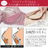 Mune Fujiko Bra(B-E cup) lingerie/bras/bra/underwear/women/fashion/shapewear/bodyshapers/push up bra/best/online
